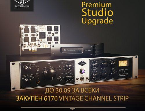 Само до 30.09: Безплатен UAD-2 OCTO DSP Accelerator с всеки закупен 6176 Vintage Channel Strip!