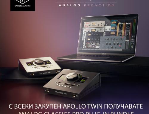 Apollo Twin промоция: Впечатляващ пакет безплатни плъг-ини до 31.10!